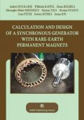 Calculation and Design of a Synchronous Generator with Rare-Earth Permanent Magnets